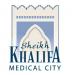 Sheikh Khalifa Logo